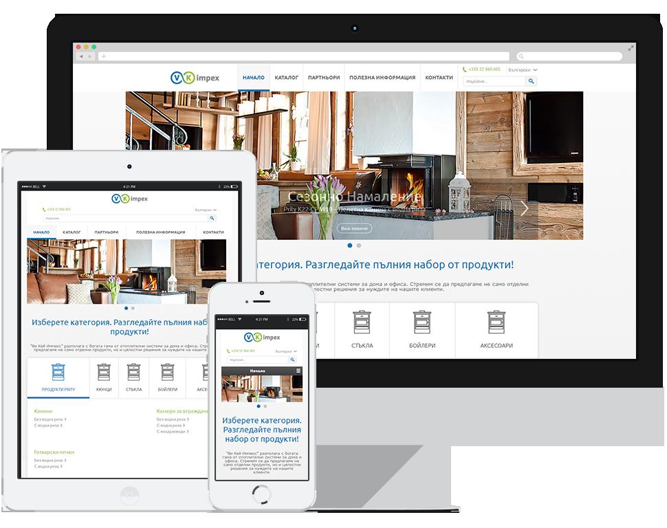 vkimpex-website-responsive